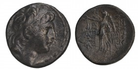 Seleukid Kingdom. Antioch. Antiochos VII Euergetes 138-129 BC. Drachm AR, Condition: Very Good 3.9 gr. 22.5 mm.