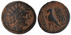 Seleukid Kings, Antiochos VIII (121/0-97/6 BC). 