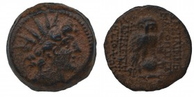 Seleukid Kingdom. Antioch. Cleopatra and Antiochos VIII 125-121 BC. Bronze Æ, Condition Very Good 6.2 gr. 19 mm.