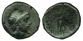 Kings of Cappadocia. Ariobarzanes III Eusebes Philoromaios 52-42 BC. 