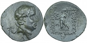 KINGS OF CAPPADOCIA. Ariobarzanes I Philoromaios (Circa 95-63 BC). Drachm. Obv: Diademed head right. Rev: ΒΑΣΙΛΕΩΣ / ΑΡΙΟΒΑΡZΑΝΟV / ΦΙΛΟΡΩΜΑΙΟV. Athen...