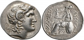 CELTIC, Lower Danube. Uncertain tribe. 3rd century BC. Tetradrachm (Silver, 30 mm, 16.62 g, 12 h), imitating Lysimachos. Diademed head of Alexander th...