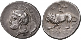 LUCANIA. Velia. Circa 300-280 BC. Didrachm or Nomos (Silver, 22 mm, 7.39 g, 7 h), Philistion Group. Head of Athena to left, wearing crested Attic helm...