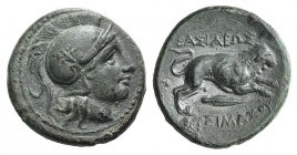 Kings of Thrace, Lysimachos (305-281 BC). Æ (20mm, 5.36g, 12h). Helmeted head of Athena r. R/ Lion advancing r.; below, spear-head. SNG Copenhagen 115...