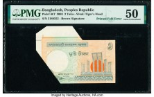 Printed Fold Error Bangladesh Peoples Republic 2 Taka 2003 Pick 6Cf PMG About Uncirculated 50.   HID09801242017  © 2020 Heritage Auctions | All Rights...