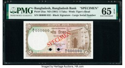 Bangladesh Bangladesh Bank 5 Taka ND (1981) Pick 25as Specimen PMG Gem Uncirculated 65 EPQ. Red Specimen overprints; cancelled with 2 punch holes.   H...