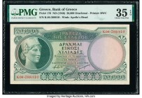 Greece Bank of Greece 20,000 Drachmai ND (1946) Pick 176 PMG Choice Very Fine 35 EPQ.   HID09801242017  © 2020 Heritage Auctions | All Rights Reserved...