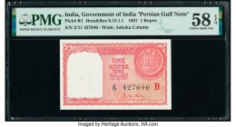 India Government of India 1 Rupee 1957 Pick R1 PMG Choice About Unc 58 EPQ. Staple holes issue.  HID09801242017  © 2020 Heritage Auctions | All Rights...