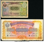 India Princely States, Hyderabad 1; 10 Rupees ND (1938-47) Pick S272; S274 Fine; Very Fine. Staple holes, pinholes, internal splits and annotation on ...