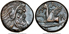 CIMMERIAN BOSPORUS. Panticapaeum. 4th century BC. AE (20mm, 11h). NGC XF. Head of bearded Pan right / Π-A-N, forepart of griffin left, sturgeon left b...