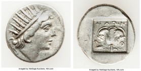CARIAN ISLANDS. Rhodes. Ca. 88-84 BC. AR drachm (15mm, 2.90 gm, 12h). VF. Plinthophoric standard, Philon, magistrate. Radiate head of Helios right / Φ...