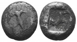 Uncertain Circa 460-420 BC. AR Stater  Condition: Very Fine  Weight: 8.40 gr Diameter: 18 mm