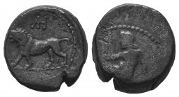 Cilicia, Tarsos AR. Mazaios, satrap of Cilicia and Cappadocia, circa 361-334 BC. ?????  Condition: Very Fine  Weight: 4.00 gr Diameter: 14 mm