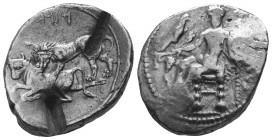 Cilicia, Tarsus AR Stater. Circa 440-410 BC.   Condition: Very Fine  Weight: 10.80 gr Diameter: 25 mm