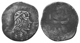 Uncertain Coin , Ar  Condition: Very Fine  Weight: 1.00 gr Diameter: 15 mm