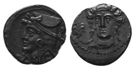 Cilicia. Uncertain mint circa 400-300 BC.