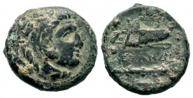 Kings of Macedon. Alexander III 'the Great' (336-323 BC). Ae  Weight: 5,16 gr Diameter: 16,80 mm