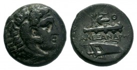 "Kings of Macedon. Alexander III ""the Great"" 336-323 BC. AE bronze  Weight: 6,16 gr Diameter: 18,00 mm"