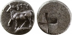 THRACE. Byzantion. Drachm (Circa 387/6-340 BC). Obv: Bull standing left on dolphin left, raising foreleg. Rev: Granulated quadripartite incuse square....