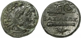 KINGS OF MACEDON. Alexander III 'the Great' (336-323 BC). Ae Unit. Uncertain mint in Western Asia Minor. Obv: Head of Herakles right, wearing lion ski...