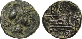 KINGS OF MACEDON. Demetrios I Poliorketes (306-283 BC). Ae. Salamis. Obv: Helmeted head of Athena right. Rev: BA. Prow right; monogram below. SNG Alph...