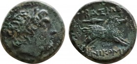 Kings of Bithynia, Nikomedes I. Ae . Circa (279-255 BC). Laureate head of king right / [Β]ΑΣΙΛΕ[ΩΣ] [ΝΙ]ΚΟΜΗ..., boar running right. Extremely Rare . ...