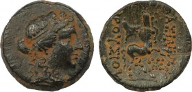 KINGS OF BITHYNIA. Prusias II Kynegos (182-149 BC). Ae. Nikomedeia. Obv: Draped bust of Dionysos right, wearing ivy wreath. Rev: BAΣIΛEΩΣ / ΠΡΟYΣIOY. ...