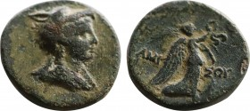 PONTOS. Amisos. Time of Mithradates VI Eupator (Circa 95-90 or 80-70 BC). Ae. Obv: Draped bust of Amazon right, wearing wolf skin; c/m: six-pointed st...