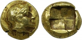 IONIA, Uncertain. Circa 625/0-522 BC. EL hekte. Obv: Helmeted head right. Rev: Rough incuse square. Bodenstedt ; SNG von Aulock ; . Apparantly Unpubli...
