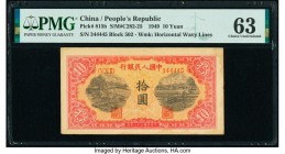 China People's Bank of China 10 Yüan 1949 Pick 815b S/M#C282-25 PMG Choice Uncirculated 63. Stains.  HID09801242017  © 2020 Heritage Auctions | All Ri...