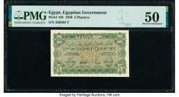 Egypt Egyptian Government 5 Piastres 1940 Pick 163 PMG About Uncirculated 50.   HID09801242017  © 2020 Heritage Auctions | All Rights Reserved