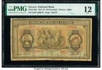 Greece National Bank of Greece 50 Drachmai 1921 Pick 66a PMG Fine 12.   HID09801242017  © 2020 Heritage Auctions | All Rights Reserved