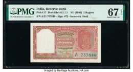 India Reserve Bank of India 2 Rupees ND (1950) Pick 27 Jhun6.2.1.1 PMG Superb Gem Unc 67 EPQ. Staple holes at issue.   HID09801242017  © 2020 Heritage...