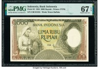 Indonesia Bank Indonesia 5000 Rupiah 1958 Pick 63 PMG Superb Gem Unc 67 EPQ.   HID09801242017  © 2020 Heritage Auctions | All Rights Reserved