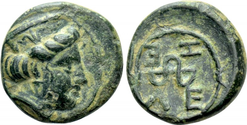 TROAS. Zeleia. Ae (4th century BC). 