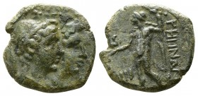 Bruttium. Rhegion 215-150 BC. Tetrachalkion Æ
