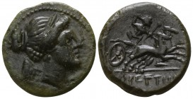 Bruttium. The Brettii circa 211-208 BC. Half Unit AE