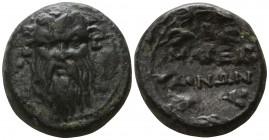 Macedon. Uncertain Mint 166-165 BC. Bronze Æ