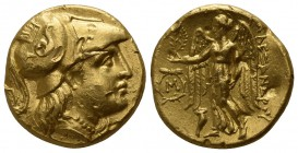 Kings of Macedon. Abydos. Antigonos I Monophthalmos 320-301 BC. Stater AV