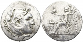 "Kings of Macedon. Alabanda. Alexander III ""the Great"" 336-323 BC. Tetradrachm AR"