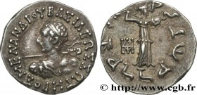 BACTRIA - BACTRIAN KINGDOM - MENANDER I SOTER Type : Drachme  Date : c. 160-155 AC.  Mint name / Town : Atelier incertain  Metal : silver  Diameter : ...