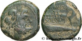 NUMITORIA Type : Semis  Date : 133 AC.  Mint name / Town : Rome  Metal : copper  Diameter : 23  mm Orientation dies : 3  h. Weight : 10,62  g. Rarity ...