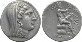 THRACE. Byzantion. Tetradrachm (Circa 240-220 BC). Meniskos, magistrate.