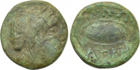 THRACE. Apros. Ae (3rd century BC).