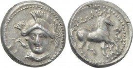 KINGS OF PAEONIA. Audoleon (Circa 315-286 BC). Tetradrachm. Astibos or Damastion.