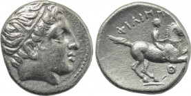 KINGS OF MACEDON. Philip II (359-336 BC). 1/5 Tetradrachm. Pella.