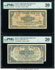 Israel Anglo-Palestine Bank Limited 500 Mils; 1 Pound ND (1948-51) Pick 14a; 15a Two Examples PMG Very Fine 20 (2). Pick 15a; corner missing.  HID0980...