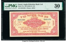 Israel Anglo-Palestine Bank Limited 10 Pounds ND (1948-51) Pick 17a PMG Very Fine 30.   HID09801242017  © 2020 Heritage Auctions | All Rights Reserved...