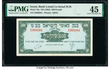 Israel Bank Leumi Le-Israel B.M. 500 Prutah ND (1952) Pick 19a PMG Choice Extremely Fine 45. Ink.  HID09801242017  © 2020 Heritage Auctions | All Righ...