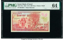 Israel Bank of Israel 500 Pruta 1955 / 5715 Pick 24a PMG Choice Uncirculated 64.   HID09801242017  © 2020 Heritage Auctions | All Rights Reserved